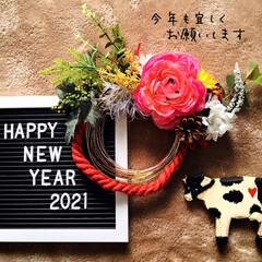 フォロー大歓迎/新年/リミとも部/暮らし/100均/レターボード/...         2021.1.1(金) …