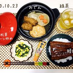 フォロー大歓迎/至福の時間/食欲の秋/鰻丼/おでん/studioCLIP/...        10/23(金) 夕食  …