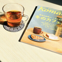 休憩/紅茶/フォロー大歓迎/ダイソー 冬のカフェ案内📖 行ってみたいお店がたく…