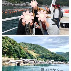 日帰り旅行/おでかけ/フォロー大歓迎 今日は職場の日帰り旅行でした🍁🍂 京都の…