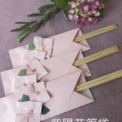 箸袋/紫陽花/令和元年フォト投稿キャンペーン/令和の一枚/フォロー大歓迎/LIMIAファンクラブ/... ◌ ͙❁˚紫陽花の箸袋です◌ ͙❁˚  …