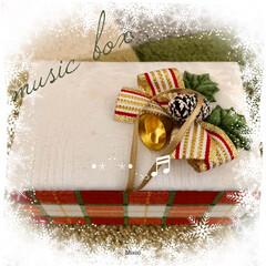 クリスマス2019/リミアの冬暮らし/ダイソー/DIY/雑貨/ハンドメイド/... ♬︎♡オルゴール♬︎♡ 曲...♪*゚星…