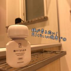 お風呂掃除/お風呂/お掃除/お掃除グッズ/カガミ/鏡のウロコ/... お風呂のお掃除グッズ
