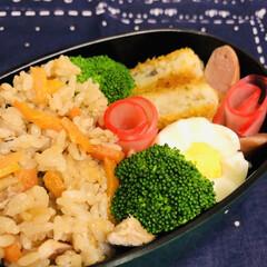 お弁当/料理/手作り/作り置き/わたしのごはん 今日のお弁当  鯖の炊き込みご飯 コロッ…
