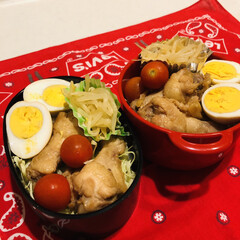 おうちごはんクラブ/LIMIAごはんクラブ/自分弁当/娘弁当/ミニトマト/ゆで卵/... 今日のお弁当  鳥手羽元のさっぱり煮 煮…
