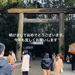 熱田神宮/初詣/おでかけ/お正月2020