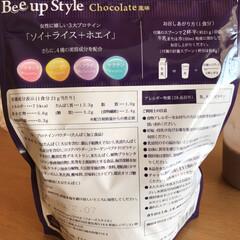 Bee up Style Chocolate風味 | Bee up Style(ソイプロテイン)を使ったクチコミ「  女性らしい魅力的なボディへと導く、 …」(3枚目)