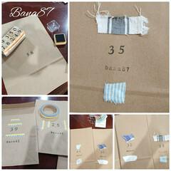 手作り/スタンプ/Bana87/マスキングテープ/英字新聞/布/... 今日は、松山市の午前中は、雷がすごかった…