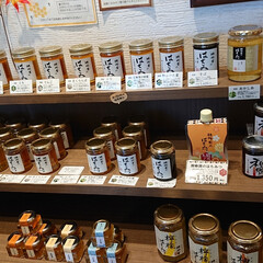 七道/堺市/ハチミツ 堺市にある、ハチミツ専門店へ なかなかの…