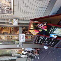 七道/堺市/ハチミツ 堺市にある、ハチミツ専門店へ なかなかの…(3枚目)