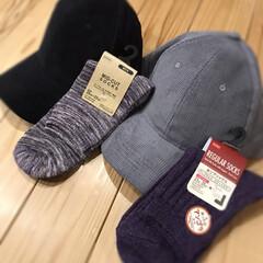初めて/帽子/靴下/コーデュロイ/キャップ/200円商品/... ダイソーでリンクコーデ☆  コーデュロイ…