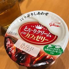 ねぎらいメッセージ/たっぷりしあわせ/グリコ/カフェゼリー グリコ カフェゼリー☆  食べてみました…