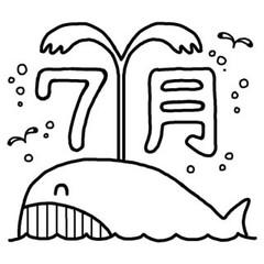 七夕/集めてみた/久しぶり/無料画像/7月 7月無料画像☆  久しぶりに無料画像を集…(7枚目)