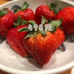 甘酸っぱい/柿の葉寿司/穴子弁当/スーパー/大粒/498円/... 398円じゃないいちご☆  たまにはと4…
