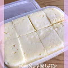 クックパッド参考/簡単美味しい/ホットケーキミックス/HM/簡単おやつ/はにわに髪の毛/... 簡単おやつ☆  HMで簡単蒸しパンを作り…