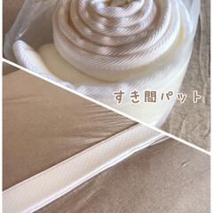 アイリスプラザ すきまパッド マットレス用隙間パッド ホワイト 長さ183cm 7798(その他キッチン、台所用品)を使ったクチコミ「ベッド用すき間パット☆  Amazonで…」