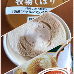 エチオピアモカ/モウ/タイプ/牧場しぼり/カフェオレ好き/よく似ている/... 似ている⁈☆  食べたことあるかも⁈と思…