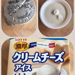 暑い/コンビニ/ローソン/食べた/ペロリ/クリームチーズアイス/... 今日のアイス☆  クリームチーズアイス♪…