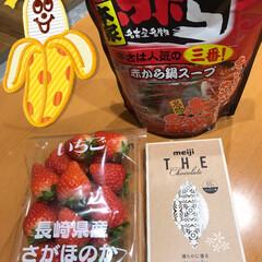 清らかに香る/ザ チョコレート/Meiji/三番/ジャスミンティー/いちご/... 気になっていた品ゲット☆  赤から…とり…