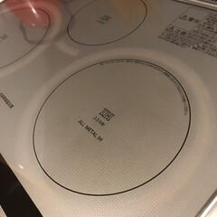 IH/多目的/クレンザー/100均/セリア/キッチン/... 試してびっくり多目的クレンザー☆ まさか…(4枚目)
