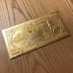 24金/メッキ/金杯/一万円札/お宝 お宝か⁈☆  と思ったら…金メッキ! 換…