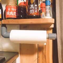 実家/キッチンペーパーホルダー/令和元年フォト投稿キャンペーン/令和の一枚/キッチン雑貨/収納/... 実家のキッチンペーパーホルダー (カッコ…