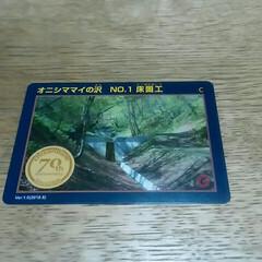 北海道/ダムラブ❤/ダムカード/ダム 治水ダムカード地元にも有った!
