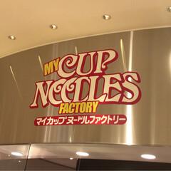 みなとみらい/横浜/ミュージアム/カップラーメン/ハロウィン/グルメ/... カップラーメンミュージアム👻🎃 いつも気…