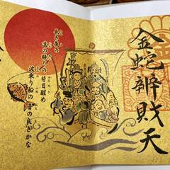カレー/御朱印 先週、金蛇水神社と、櫻丘大神宮にお参りし…