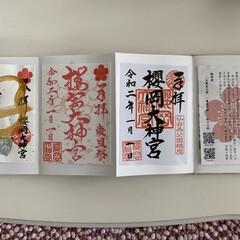 御朱印/初詣/お正月2020 明けましておめでとうございます🐭🌼💕 今…
