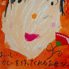 博多の明太子/いちご/ワインチョコ/ピクルスのポテトチップス/母の日の似顔絵/春のフォト投稿キャンペーン/... 昨日は朝から朝市や買い物に出掛けた所、娘…
