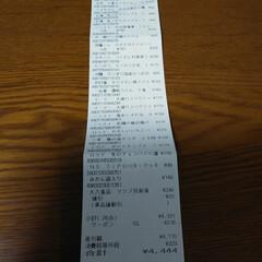 買い物/ゾロ目 買い物して会計したらなんと 4444円ゾ…