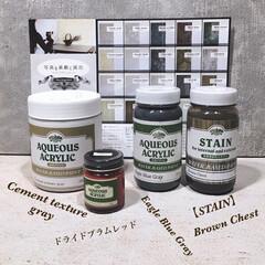 イーグルブルーグレー/smilemind/SPR/コンクリート風/タカラ塗料/塗装 タカラ塗料で買いました。 今回は4点購入…