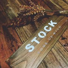 木製ボード/看板プレート/看板DIY/看板/木製プレート/ステンシル/... 看板木製プレート。 ストックディスプレイ…