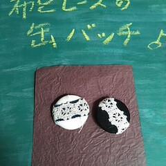 手作り雑貨/缶バッチ/雑貨/暮らし/100均