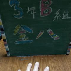 息抜き/黒板日記/つぶやく黒板 せんせー つぶやく黒板