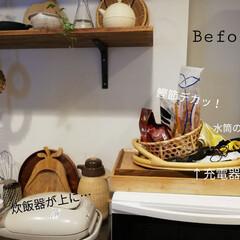 炊飯器/インテリア/DIY/キッチン収納/キッチン雑貨/収納/... 気を抜くと荒れていきます😂  なぜ充電器…