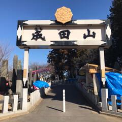 成田山 成田山に行ってきました ちょうど御護摩祈…