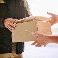 ナスタ/ネットショッピング/宅配/宅配ボックス/集荷/Amazon/... せっかくの休日を荷物の受け取りに使いたく…