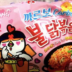 韓国/辛いもの好き/プルダックポックンミョン/フォロー大歓迎/わたしのごはん/グルメ/... カルボポックンミョンを友達からおすそ分け…