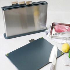 ジョセフジョセフ/まな板/調理器具/キッチン用品/キッチン雑貨/キッチン/... 使い分けて衛生的!お料理上手になれるまな…