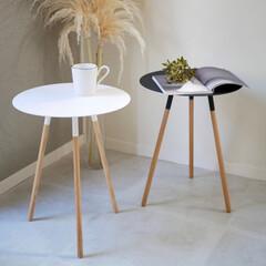 テーブル/ベッドサイド/飾り棚/サイドテーブル/雑貨/インテリア雑貨/... サイドテーブルで、快適でお洒落部屋に  …