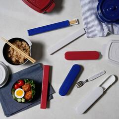 ココポット/お弁当/フォーク/お箸/カトラリー/雑貨/... お弁当に欠かせないカトラリー  シンプル…