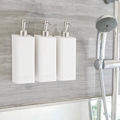 ホテルライク/ボディーソープ/シャンプーボトル/浴室/お風呂場/バスルーム/... 1日の疲れを癒すバスルームをもっと快適に…