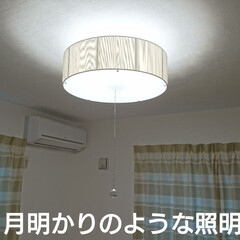 月明かり/幻想的/おしゃれ/洋室/照明/照明器具/... 自宅の6畳洋室の照明です  天井に映った…