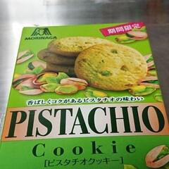 お買い物/ピスタチオ商品 気になってたピスタチオ商品買いました😇 …(2枚目)