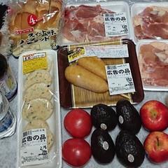 コープさっぽろ/50円均一祭、/お買い物 今日のお買い物‼️🎶50円均一祭🤗😇 鳥…(1枚目)