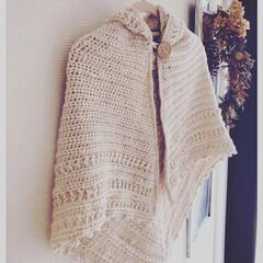 あったかい/あみもの/フード付きショール/手編み/休日の過ごし方 フード付きショール