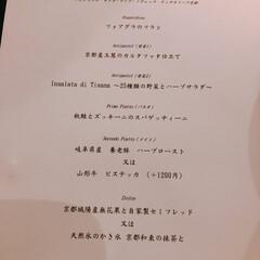 京野菜/ランチ サンタ・マリア・ノヴェッラ・ティサネリー…