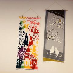 絵手拭い/春/雛祭り/手拭い/雑貨/暮らし リビングの壁に絵手拭いを 季節毎に替えて…